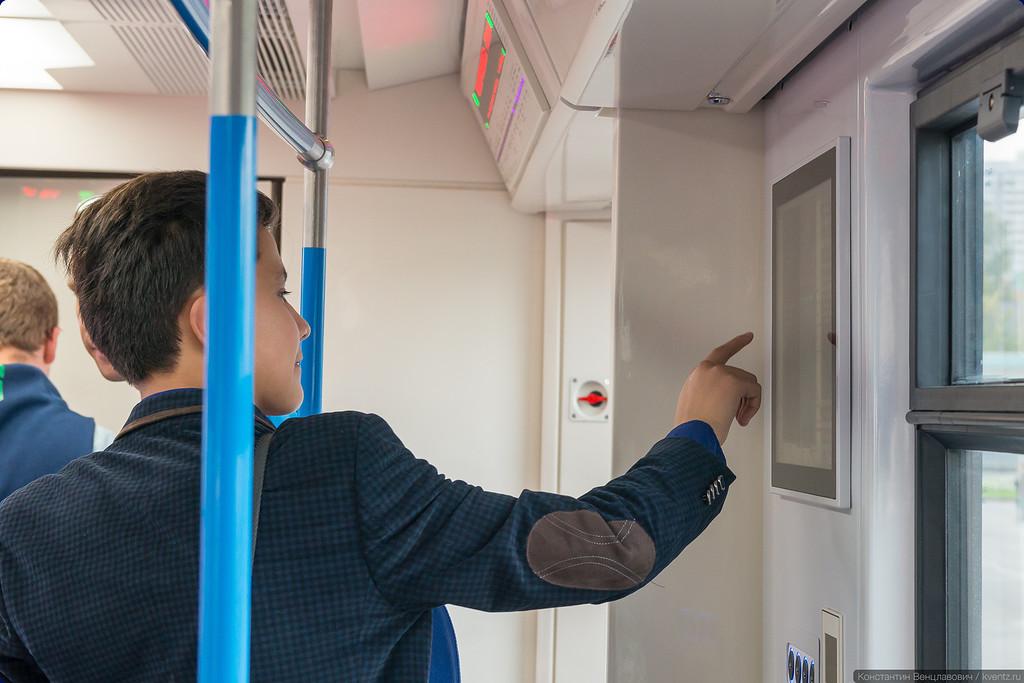 Любители возить пальцем по схеме метро будут вознаграждены…
