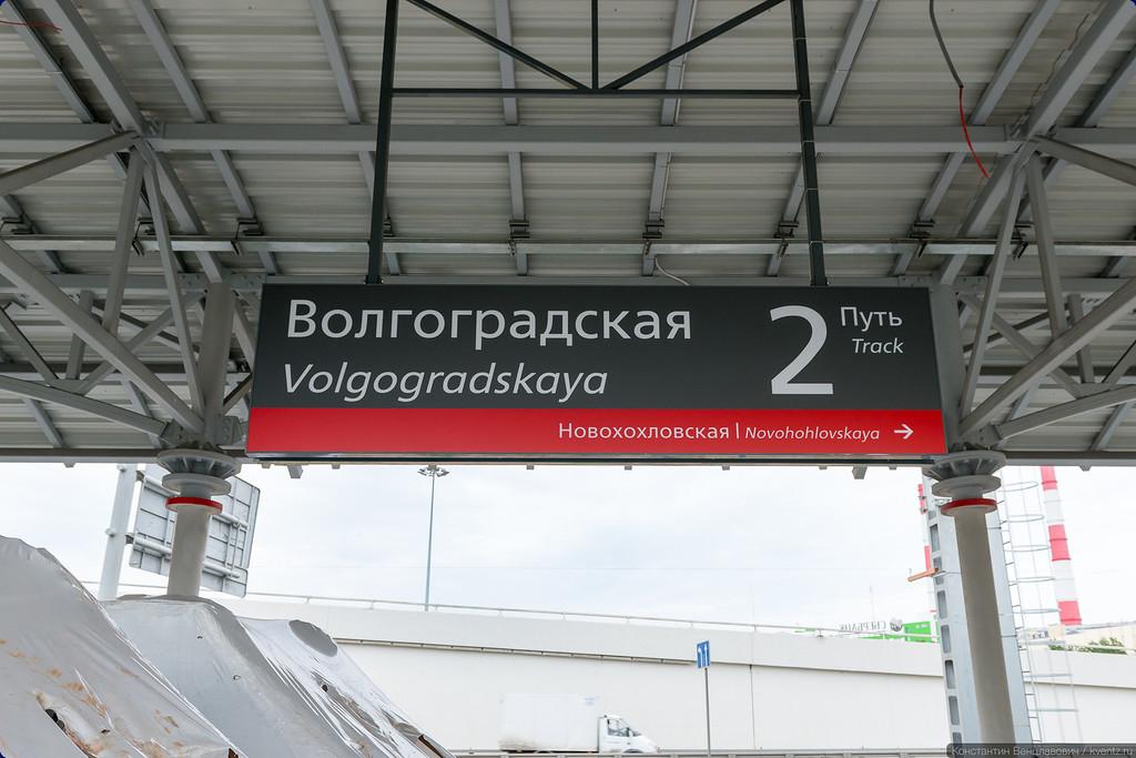 Стандартная навигация от РЖД