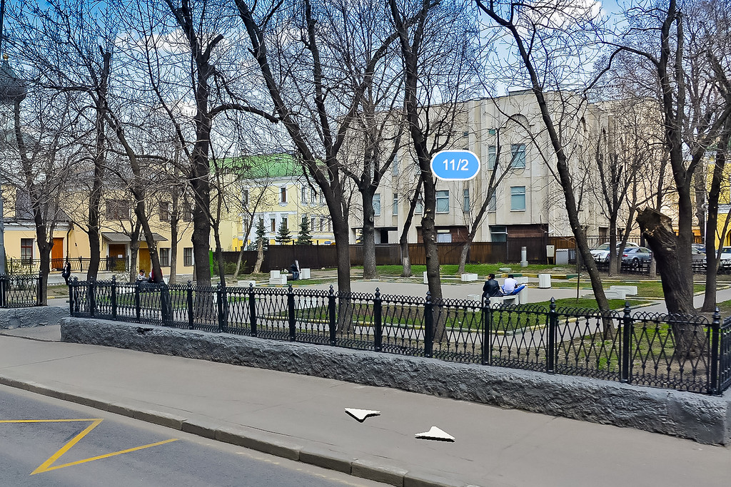 Сквер Ислама Каримова