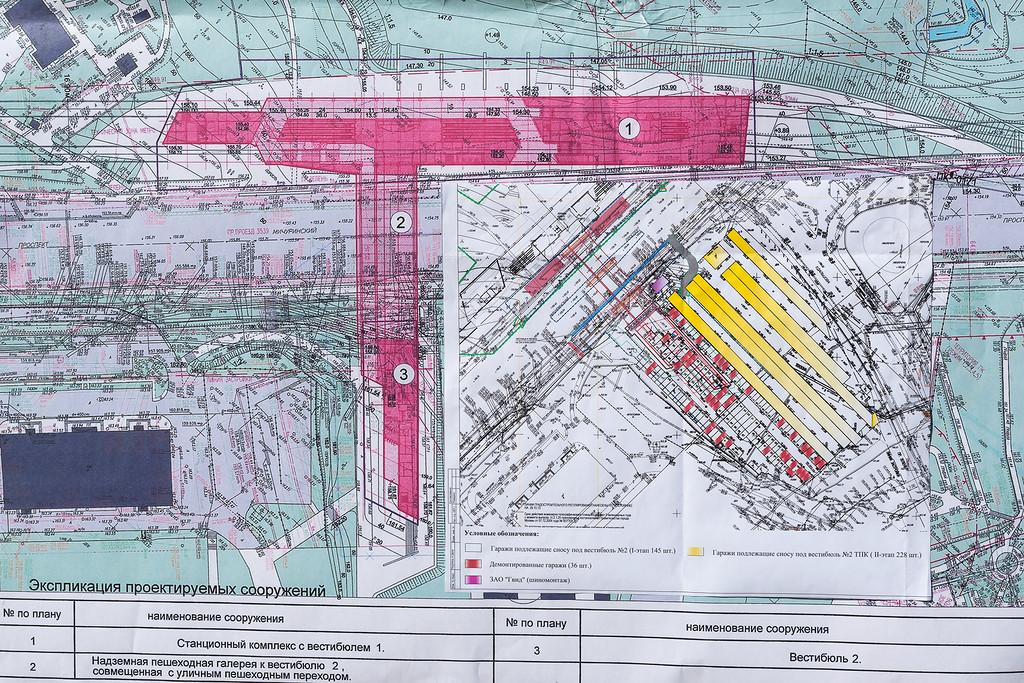План размещения станции