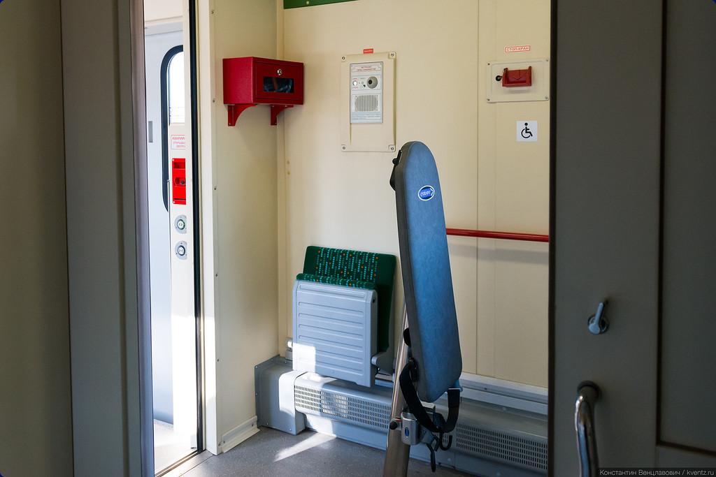Место для инвалида и сопровождающего