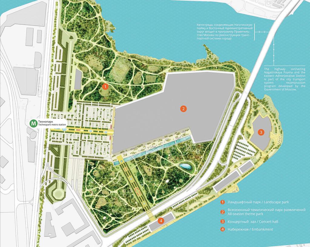 Общий план парка с основными зонами