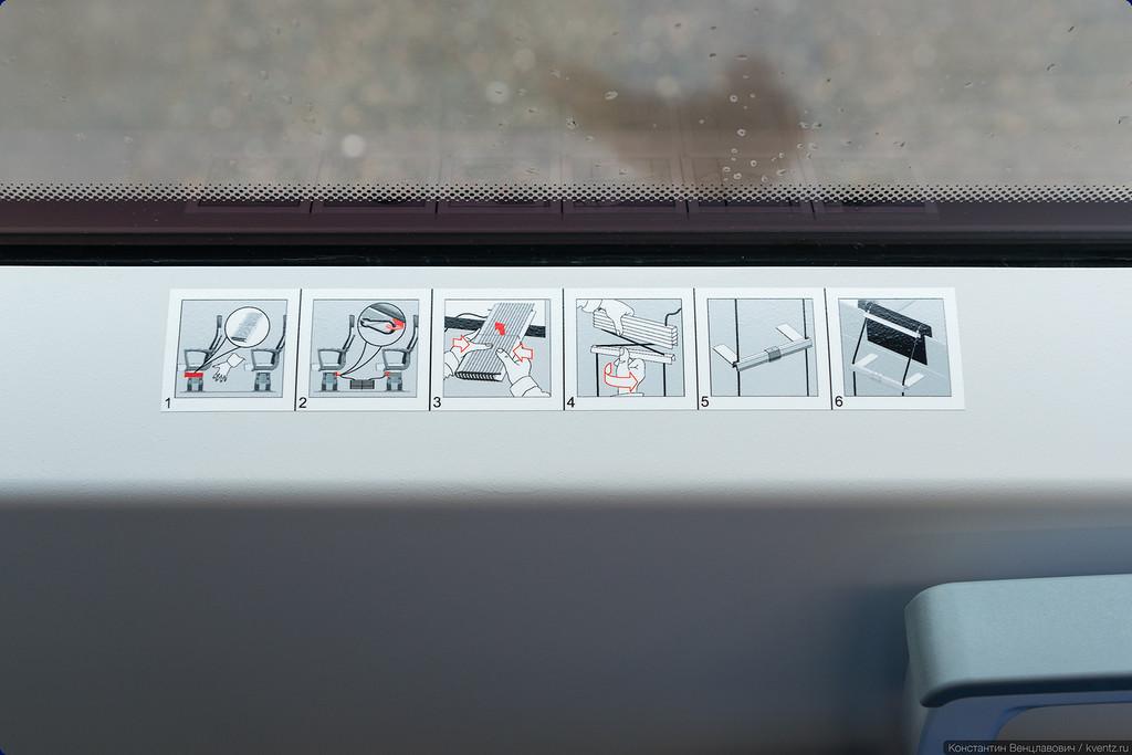 Вторая инструкция на подоконнике