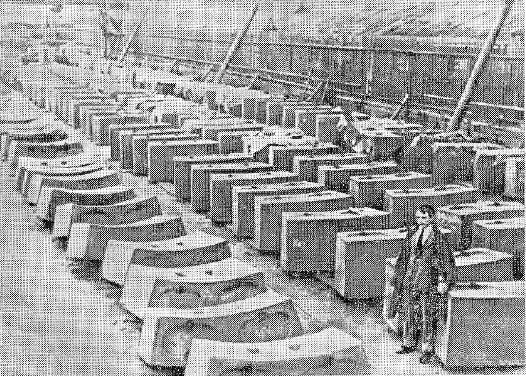 Склад готовых железобетонных блоков