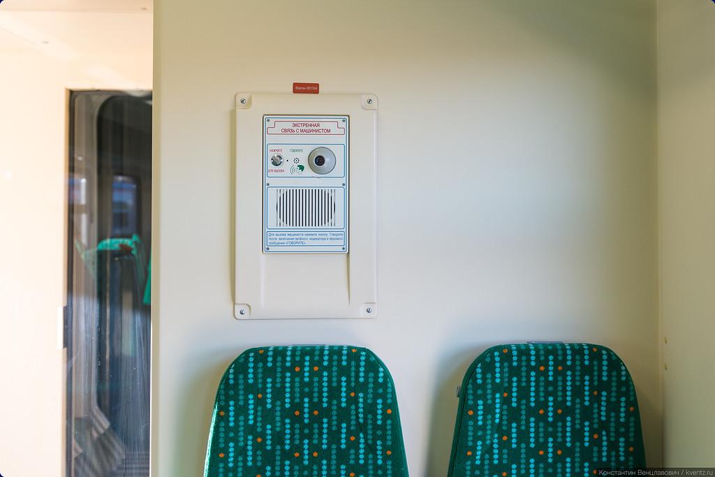 Панель экстренной связи с машинистом оборудована видеокамерой
