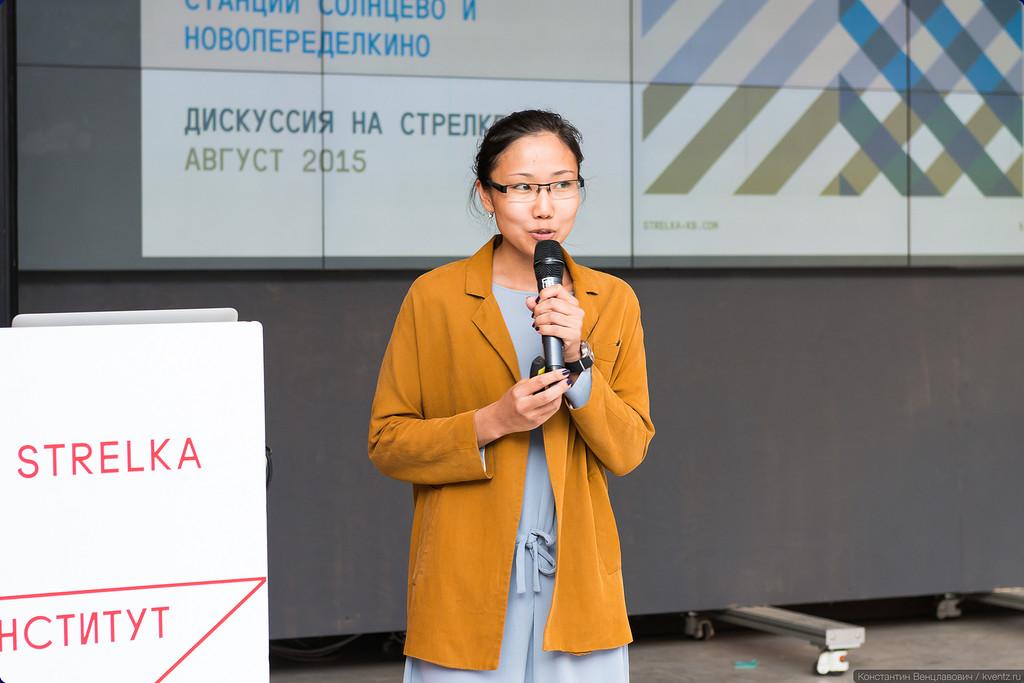 Мария Ноговицина, архитектор-аналитик КБ «Стрелка»