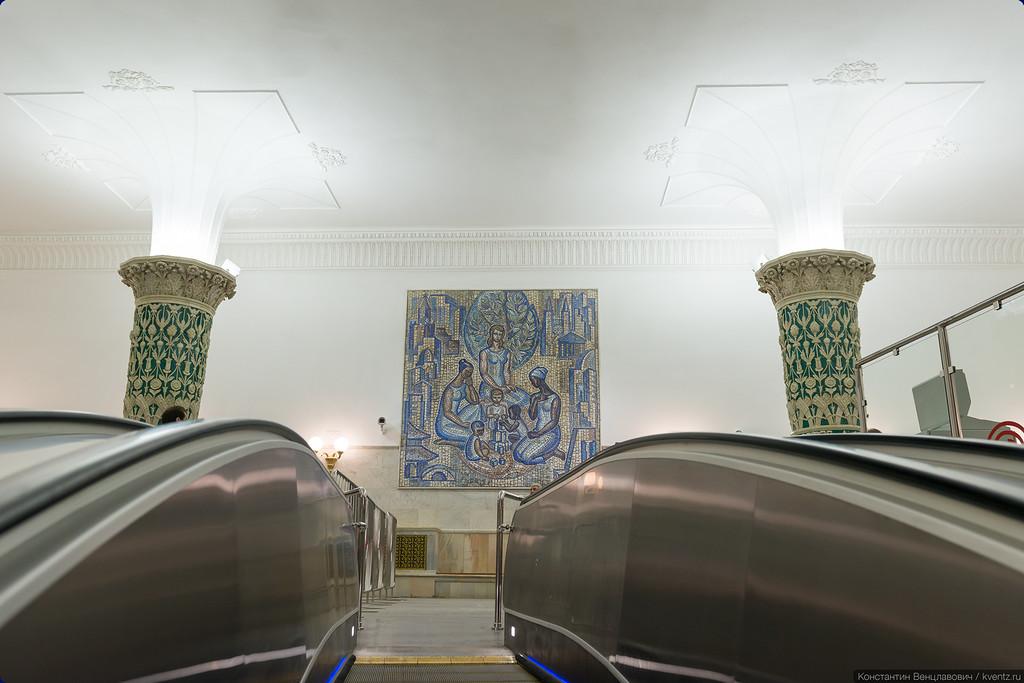Мозаичное панно работы А. Н. Кузнецова