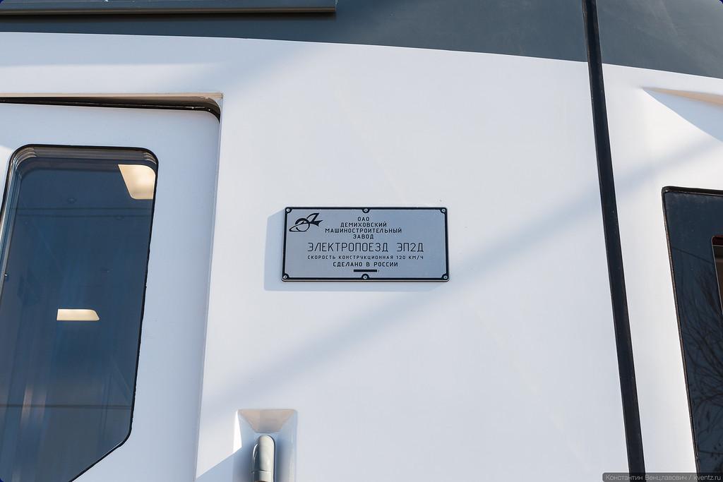 Конструкционная скорость нового состава —120 км/ч. На 160 км/ч пока нет спроса