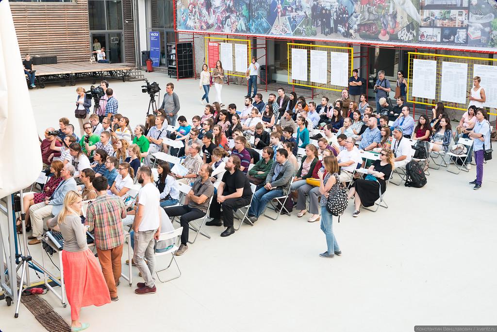 В прошлую среду, 26 августа, Институт «Стрелка» и «Мосинжпроект» организовали очередное большое мероприятие про метро