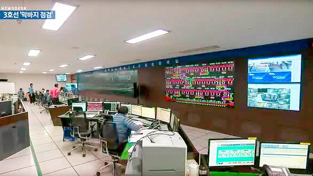 Центр управления линией